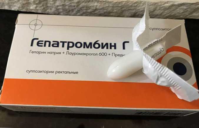 Hepatrombin G gyertya a prosztatitisből)