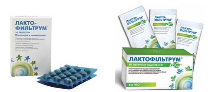 gyógyszerek, amelyek eltávolítják a test mérgezését)
